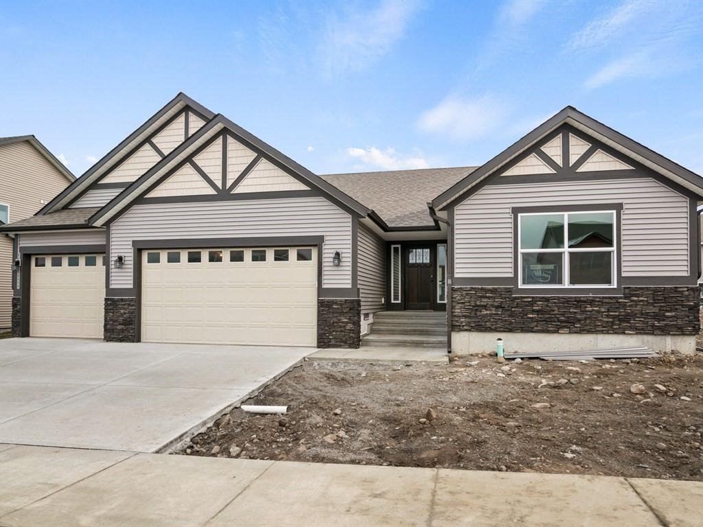 Single Family Home for Sale at 325 S Beeman Street 325 S Beeman Street Airway Heights, Washington 99001 United States
